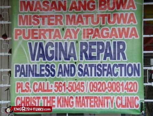 vagina-repair.jpg